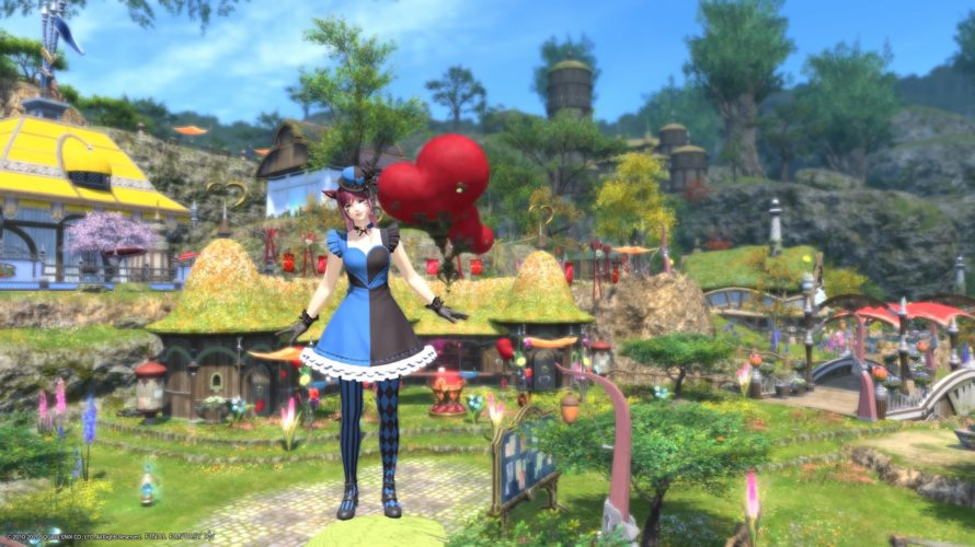 Gear Introduction of Valentione's Day 2020