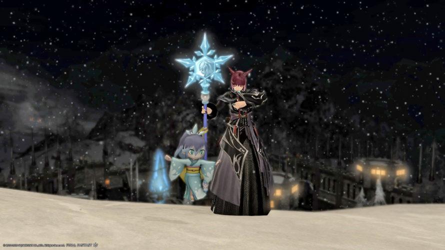 FF14×妖怪ウォッチ コラボコレクション【ふぶき姫】