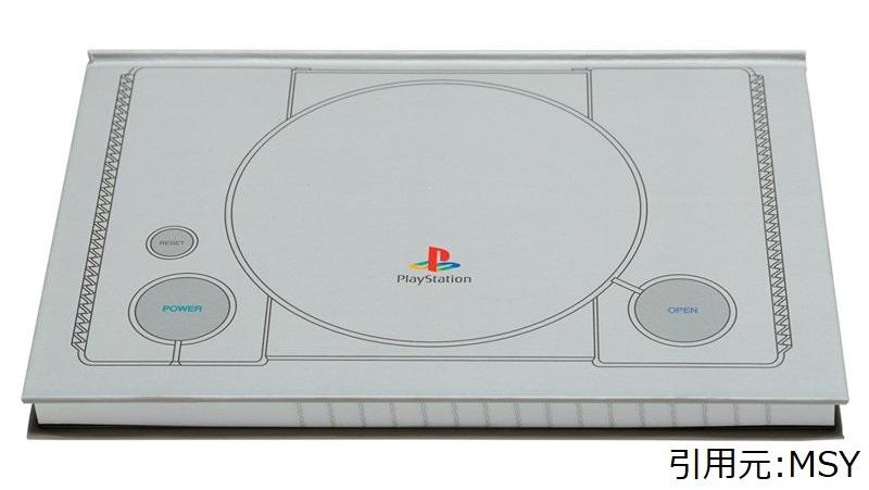 初代PlayStation ハードカバー ノートブックが発売